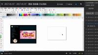 怎么学coreldraw视频下载广告设计制作