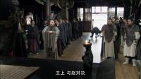大秦帝国之崛起 26 上党之夺秦赵爆发激战