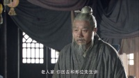 大秦帝国之崛起 25