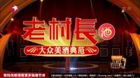 第五期:岳云鹏爆笑助阵郭麒麟 遭骂长得丑当场发飙 欢乐喜剧人 170212