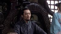 大秦帝国之崛起 29