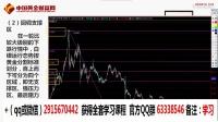 zzz_J【现货原油投资技巧短线交易方法】黄金分割