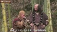 [大话西游118]好爸爸牛魔王