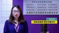 【视频讲解】意大利留学生办理国外学历认证材料