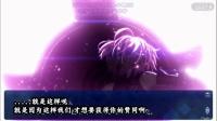 【中文字幕】FGO终章剧情7只是一个普通女孩 爱与希望的故事