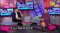 20170216粤夜粤娱乐