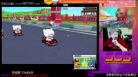 跑跑卡丁车Pandakartsss2017.2.16个人赛巅峰对决