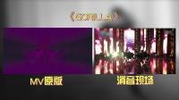 【最音乐】20170219 2017新团大势,SM不敌小公司?
