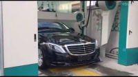 洗车设备转让,代理洗车器-北京德加福4684T
