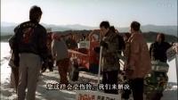 粤语电影人民公敌韩国电影
