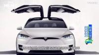 【HKMI 香港驗車】驗全新Tesla Model X