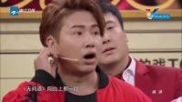 """第5期:王源玩跨界叫板潘长江 躺地撒娇闹""""罢录"""" 王牌对王牌 20170217"""