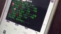 2016微信玩扫雷有什么办法赢钱-扫雷软件-扫雷软件608FD