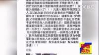 可怕!北电老师让王俊凯滚出校园 怒与粉丝对骂