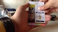 杜蕾斯球星卡