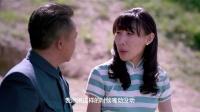 《驴得水》经典片段:张一曼剥蒜唱歌,一曲《我要你》惹人沉醉!