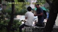 【sakitube】社會實驗:韓國人會友好對待外國人嗎?