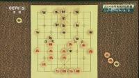 2016全国象棋甲级联赛 棋牌乐 170218
