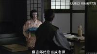 """为了日本战国织田信长攻克美浓国,""""猴子""""秀吉居然派出了自己的漂亮老婆!"""