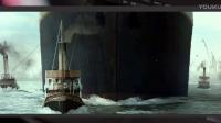 4、看《泰坦尼克号》学习景物大小对比镜头的情趣表达