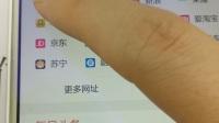 私人订制客户荣耀5c手机成品视频