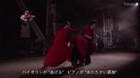 Koharu Sugawara 菅原小春 首次单独舞蹈公演 SUGAR WATER