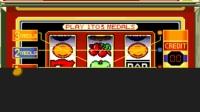 SFC SNES《必胜老虎机 龙宫传说》游戏演示(4146)