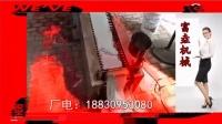 WC100B型凉皮机视频免费观看 东方市XN08X