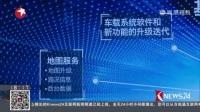 """荣威i6上市 支持车载""""支付宝"""""""