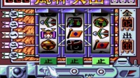 SFC SNES《角子老虎机岛传说》游戏演示(4150)