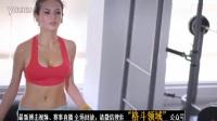 养眼女神泰拳训练 性感娇娃诠释格斗魅力_高清