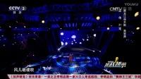 【访谈综艺】《乡约》20170218 越战越勇 演唱:王伟.mp4