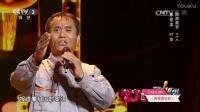【访谈综艺】《王牌大贱谍》20170218 越战越勇 演唱:孙亚龙.