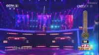 【访谈综艺】《大戏看北京》20170218 黄金100秒 歌曲亲密爱人