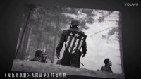 《复仇者联盟3-无限战争》首曝开拍特辑 钢铁侠 蜘蛛侠 星爵齐现身