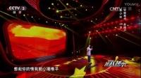 【访谈综艺】《新闻当事人》20170218 越战越勇 演唱:张少玲.