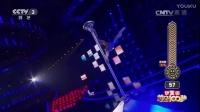 【访谈综艺】《王牌大贱谍》20170218 黄金100秒 杂技太空漫步
