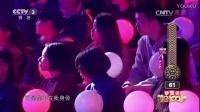 【访谈综艺】《波士堂》20170218 黄金100秒 歌曲父亲 表演:魏