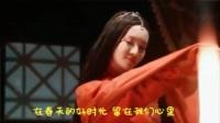 刘紫玲天上人间之《春光美》古代服装现代美女