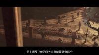 几分钟看完CG电影《生化危机-诅咒》女总统的三胞胎秘密 02_超清