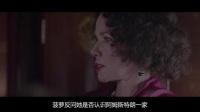 几分钟看完超经典悬疑片《东方快车谋杀案》 45_高清