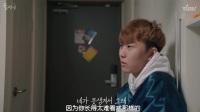 【韩国/网剧】《两者之间》第05集【中韩双字】