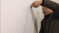 酒柜上墙安装方法