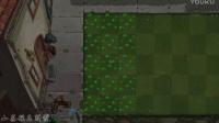 【娱乐解说】植物大战僵尸2国际版-第172期现代世界第35、36、37天-满级瓷砖萝卜随便种