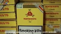 世界上最贵的香烟:一盒能买一栋房子