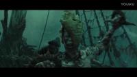 高能混剪「加勒比海盗 四部曲」