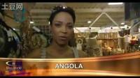 2009安哥拉世界小姐