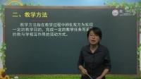 基础精讲班-教育心理学-21-冀芳_标清