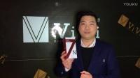 明星沙龙专属产品 法国艾诺薇拉 VIVI造型 金牌设计师 麦克老师倾情推荐 值得信赖