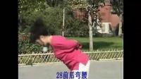老年人健身操视频 66节回春医疗保健操_广场舞视频在线观看 - 糖豆网